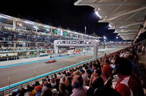 Гран-при гонки Формула-1 в Абу-Даби