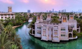 Madinat Jumeirah — Dar Al Masyaf