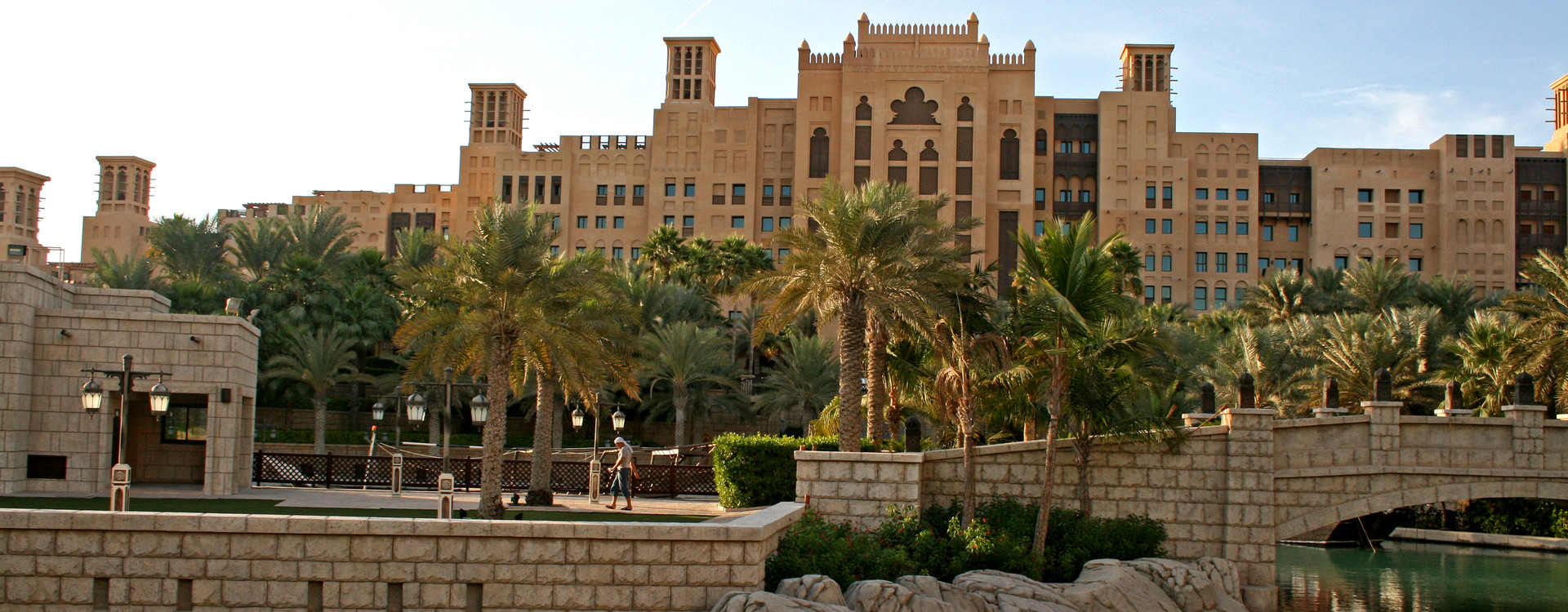 Madinat Jumeirah ОАЭ