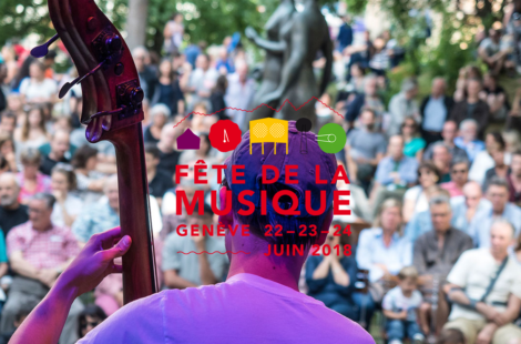 Музыкальный фестиваль в Женеве