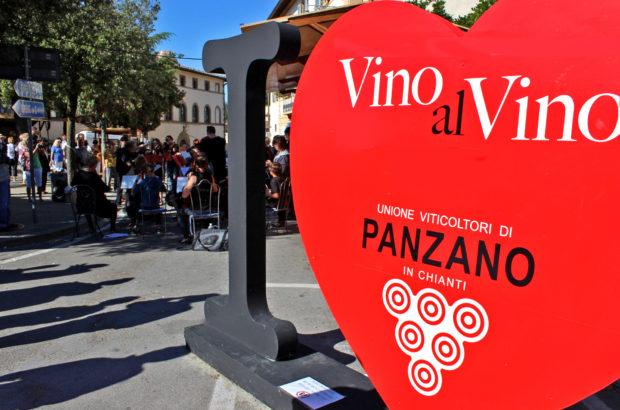 Фестиваль вина в Италии