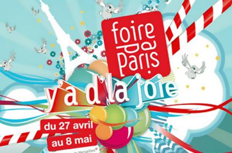Парижская ярмарка