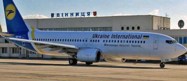 Авиарейс Киев-Винница